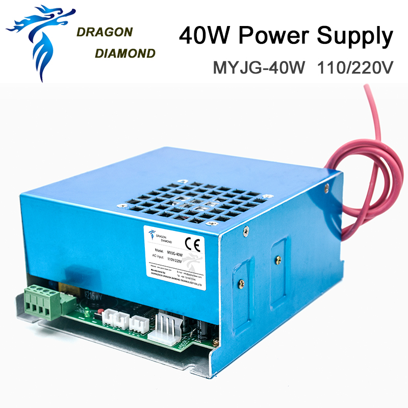 K40 Series: 40W CO2 Laser Power Supply For CO2 Laser Tube 110V/220V For Laser Tube Engraving Cutting Machine