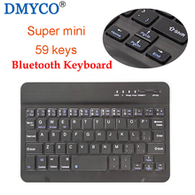 2017 Professional Mini Stable Bluetooth 59 Keys Slim Aluminum Wireless Keyboard Anti-skid For Android Tablet PC Phone For iPad