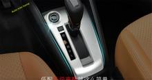 цены Lapetus Transmission Shift Gear Panel Frame Decoration Cover Trim Fit For Nissan Kicks 2016 2017 2018 2019 / ABS