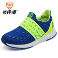 Children Sport Shoes Soft Breathable Running Shoes Boys Shoes Kids Sneakers Anti-slip Shock China Shop Online