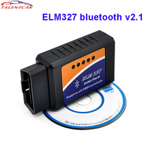 Lowest Price ELM 327 Bluetooth Interface Elm327 Bluetooth v2.1 Support All OBDII Protocols Wireless Auto Diagnostic Obd2 Scanner