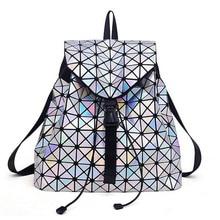 2017 Новая тенденция Женская сумка рюкзак моды пу геометрия