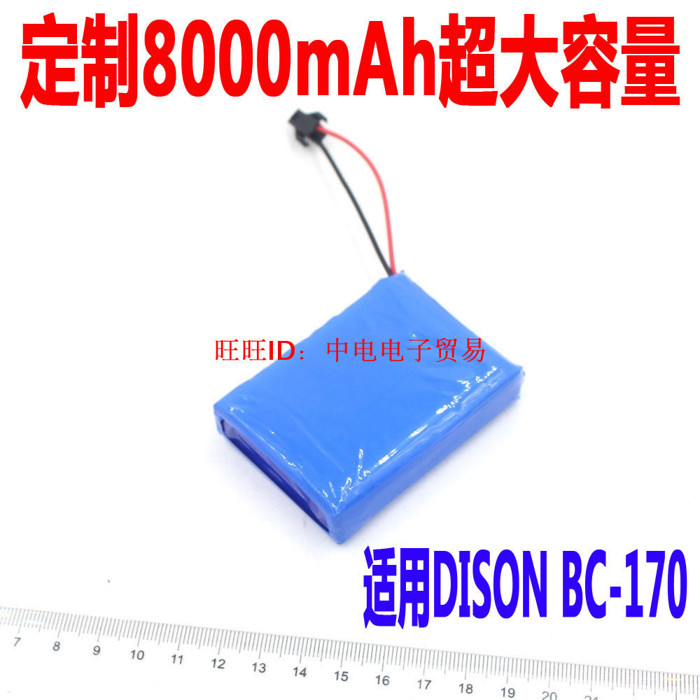 Suitable for Disheng BC 170A insulin freezer / portable refrigerated mini refrigerator lithium battery / built in battery.|Digital Batteries| |  - title=