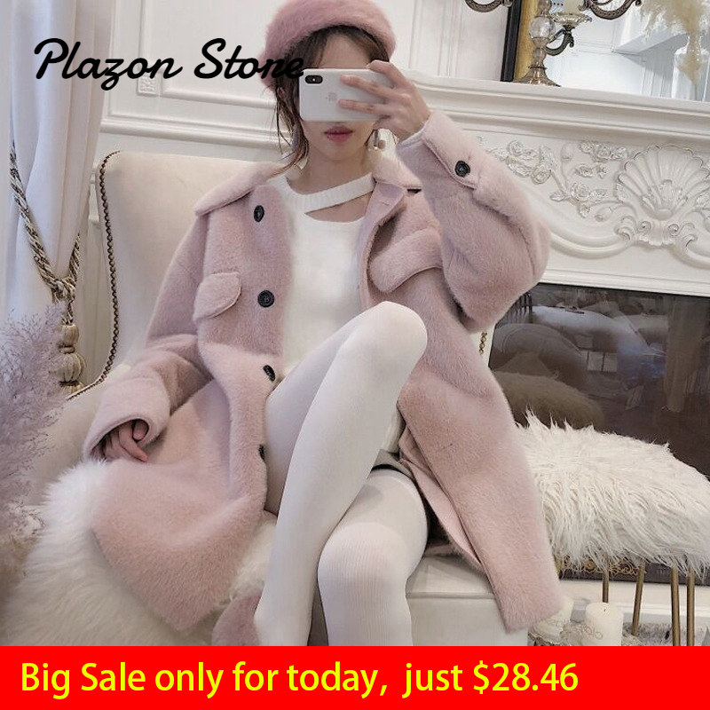 Faux Fur Coat Pink Single Breasted Furry Harajuku Wide-waisted Jacket Warm Women Clothing 2018