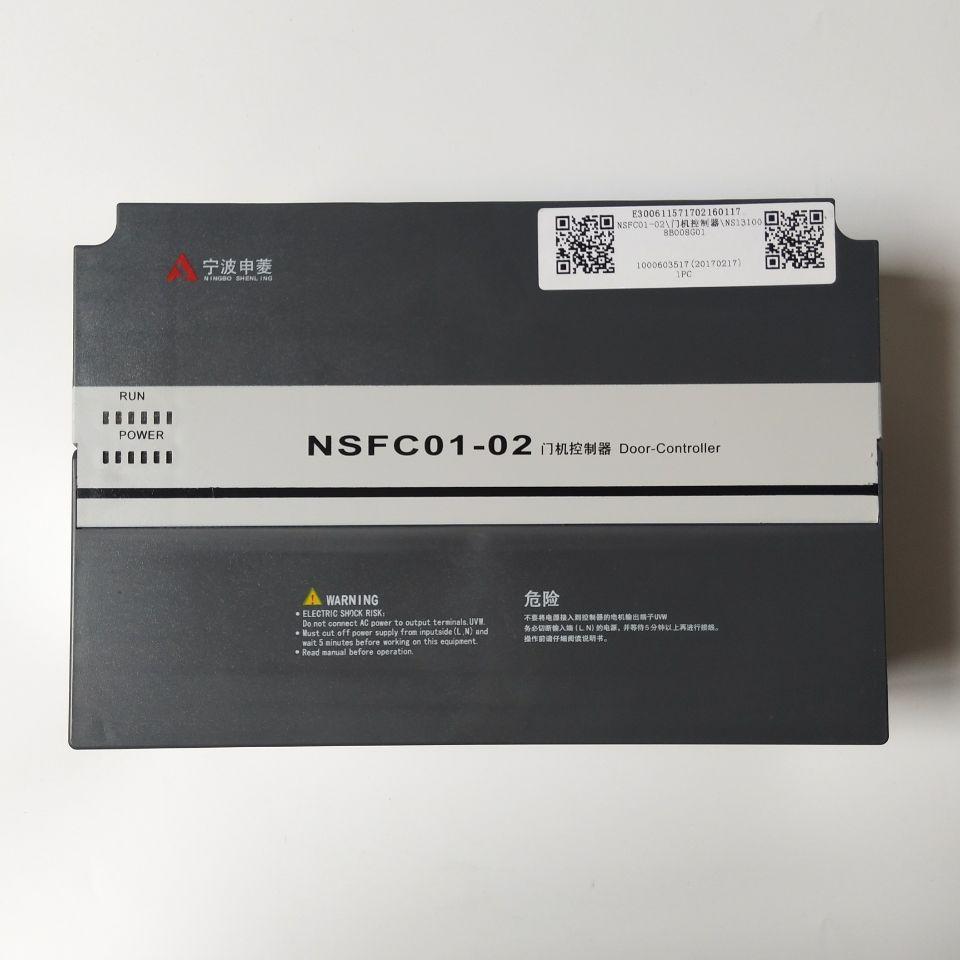 все цены на NSFC01-02 Elevator Door Controller NSFC01-02 door inverter for elevator онлайн