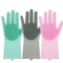 1 пара кремния губка для посуды резиновые перчатки Еда Класс губкой для очистки щетки для мытья посуды магия силикона перчатки