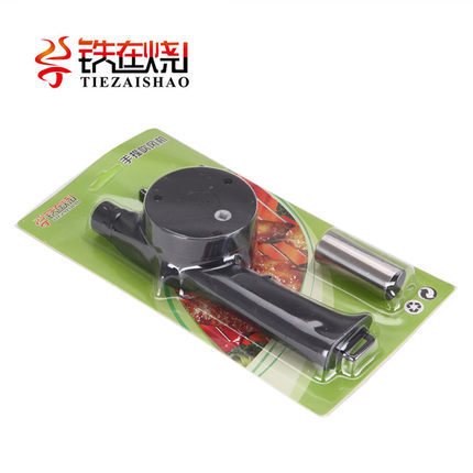 iron outdoor bbq tool manual drum blower hand drum blower small drum wind machine in outdoor. Black Bedroom Furniture Sets. Home Design Ideas