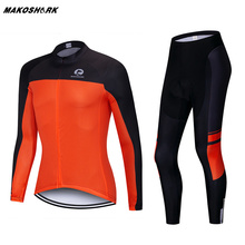 3 Colors Pro Team Cycling Jersey Set Long Sleeve Bike Wear Bicycle Bike Clothing Cycle Bib Pantalones Ropa Ciclismo Invierno недорго, оригинальная цена