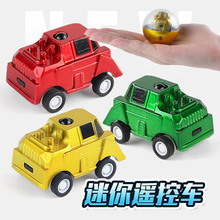 2.4G Mini Football Remote Control Vehicle Q Edition Two-way Model Toy Ball