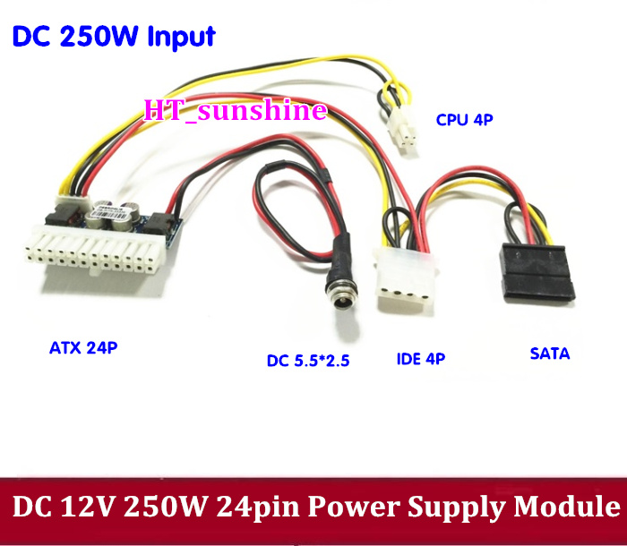 New DC 12V Input 250W 24Pin Pico ATX Switch PSU Car Auto Mini ITX High Power Supply Module ITX Z1 4Pin CPU 4P IDE Molex SATA