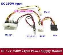 1PCS Brand NEW  DC 12V 160W 24Pin Pico ATX Switch PSU Car Auto Mini ITX High Power Supply Module цена