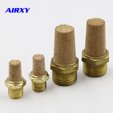 10 Pneumatic Brass Exhaust Muffler BSL M5 1/8 1/4 3/8 1/2 3/4 1 Pneumatic Silencers Fitting Noise Filter Reducer Connector