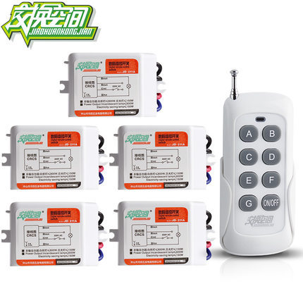 JD211A1N5 220V Five Ways Fission Learning Code Wireless Remote Control Switch With 5 Receivers 110V Could Be Customized