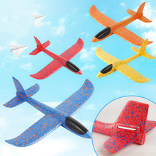 Big Good Quality Hand Launch Throwing Glider Aircraft Inertial Foam EPP Airplane Toy Children Plane Model Outdoor Fun Toys