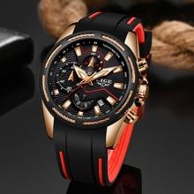 Relogio Masculino 2019 LIGE New Silicone Strap Mens Watches Top Brand Luxury Waterproof Sport Chronograph Gold Quartz Wristwatch