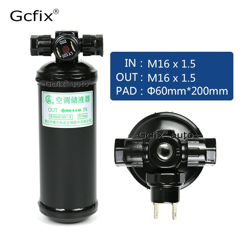 515-4R R134a Receiver Drier Accumulator #6 Thread M16 x 1.5 with Low Pressure Switch Sensor for Auto A/C Air Conditioning