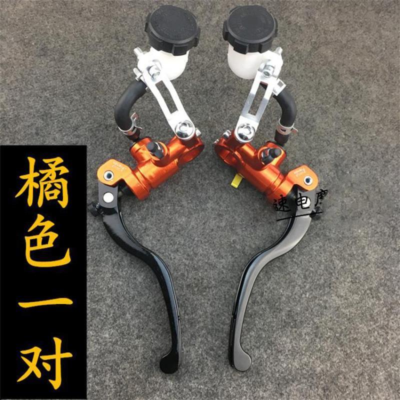 цены Universal Frando 18RCS motorcycle brake clutch pump master cylinder lever handle For Yamaha Kawasaki Suzuki honda Aprilia triump