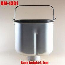 1 шт. натуральная ведро для выпечки для Donlim BM-1335 BM-1333A XBM-838 XBM-1018 DL-T01 BM-1309 DL-600 BM-1316 XBM-838 хлебобулочные запчасти