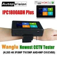 Wanglu Новые 4 дюйма наручные CCTV IP Камера тестер H.265 4 K IP 8MP TVI 4MP CVI 5MP аналоговая AHD 5 в 1 тестер систем Скрытого видеонаблюдения с дисплеем с WI FI