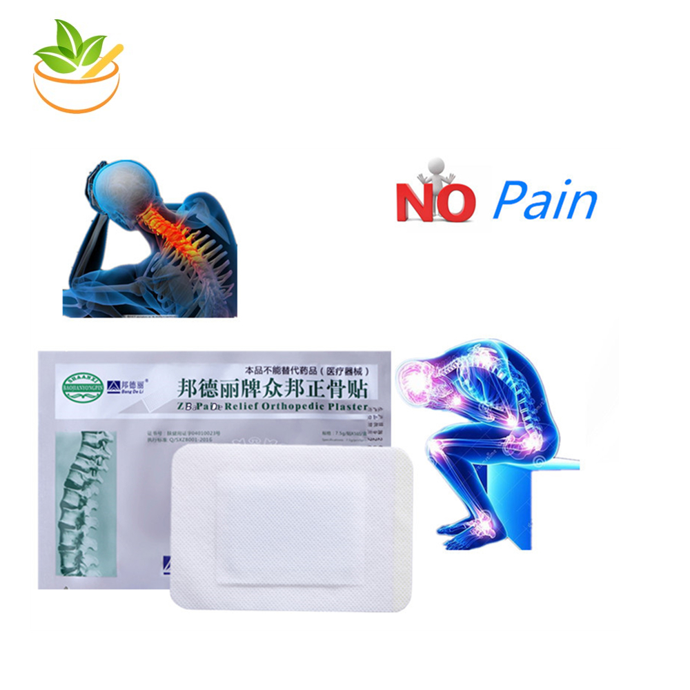 20Pcs Original Pain Relief Orthopedic Plaster Chinese Medical Patch For Joint Pain Relieving Lumbar Cervical Knee Back Pain