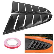 1 Pair Side Window Louver for Ford Mustang 2015-2017 Carbon Fiber Left & Right Side Window Louver Scoop Cover Vent(China)
