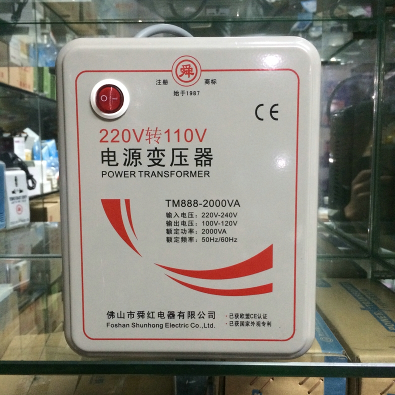 Nuevo 220 V 110 V 500 W LED paso convertidor de voltaje transformador convierte 500 vatios envío gratis