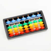 7 ziffern Kunststoff Abacus Spielzeug Pädagogisches Spielzeug Bunte Abacus Arithmetik Mathematik Kinder Lernen Pädagogisches Caculating Werkzeuge Geschenke