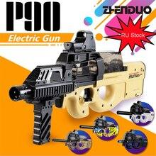 P90 pistola de juguete eléctrica Paintball Live CS arma de francotirador de asalto pistola de agua suave con balas para armas de niño pistola de juguete