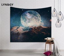 New Lion Wolf Galaxy Hanging Wall Tapestry Animal Hippie Retro Home Decor Yoga Beach Mat 150x100cm/150x130cm/150X200CM/150X230CM