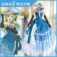 Quality Japanese Anime Love Live Sunshine Cosplay Costume Takami Chika Girls Sailor Uniforms Love Live Aqours