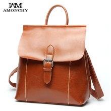 Новое поступление 2017 года 100% натуральная кожа Рюкзак Женщины Природный коровьей рюкзаки дизайнерские женские Рюкзаки повседневные сумки на ремне B6