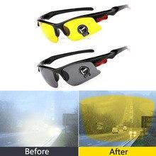 Очки для вождения автомобиля, солнцезащитные очки, ночное видение, водители, очки для Volkswagen POLO Golf 5 6 7 Passat B5 B6 B7 Bora MK5 MK6 Tiguan