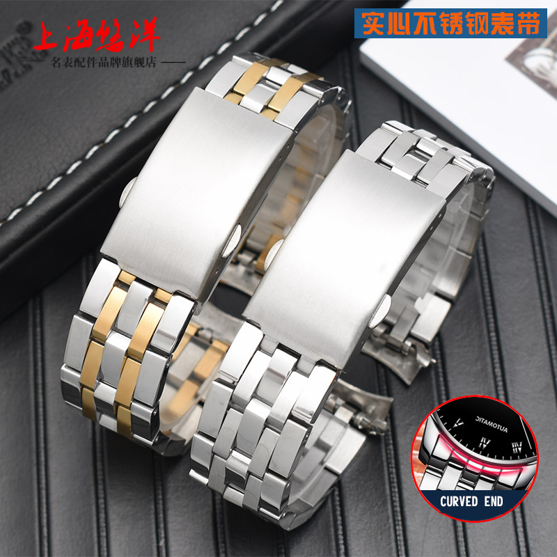 <font><b>PRC200</b></font> T17 Watchband 19MM 20MM <font><b>Watch</b></font> Parts male strip Solid Stainless steel bracelet strap image