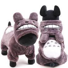 Cartoon Dog Clothes Pets Coats Soft Cotton Puppy Dog Clothes Adidog Clothes For Dog New 2016 Autumn winter Pet Products