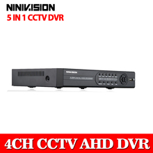 Hybrid AHD DVR 4 channel AHD-NH 1080N home security cctv dvr 4ch standalone support AHD analog ip camera system network recorder(China)
