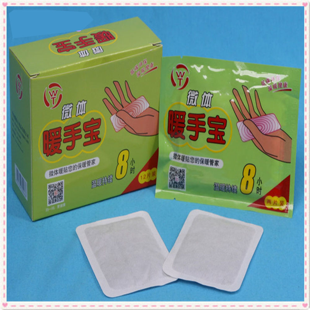 Sumifun 10pcs Heat Patch Body Warmer Stick Lasting Heat Patch Keep Hand Feet Foot Warm Paste Pads Pad Winter necessary D0970 kongdy brand 10 bags 20 pieces adhesive sheet bamboo vinegar foot patch removing toxins foot plaster foot cleansing pads