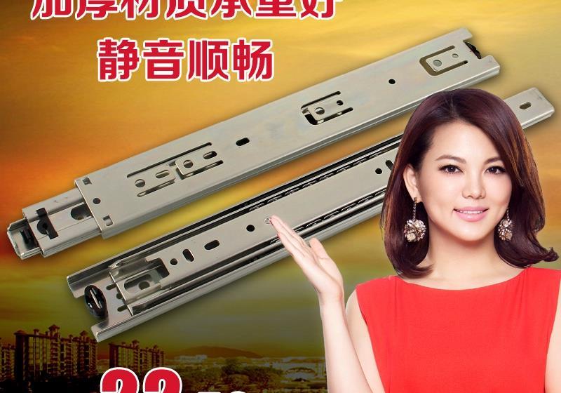 A drawer rail track three ball bearing slide mute wardrobe cabinets