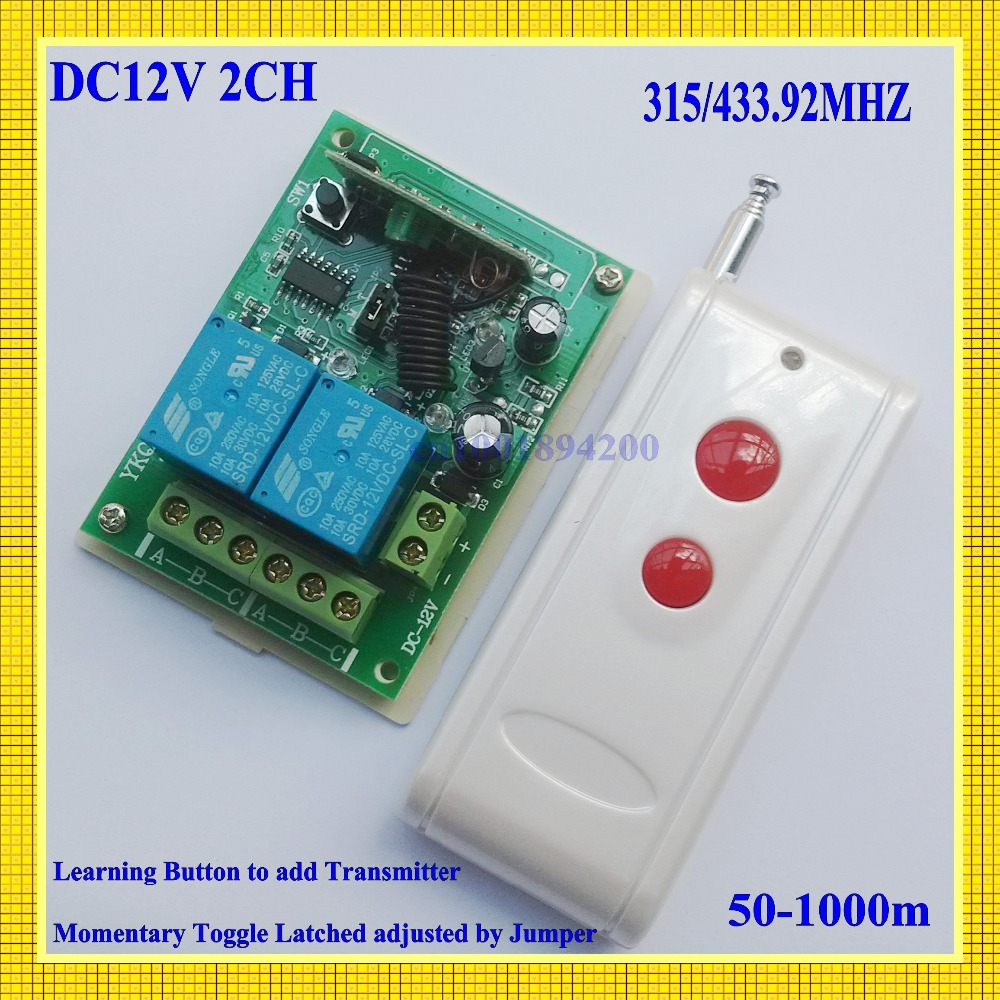 Remote Control Switches DC 12V 2CH Receiver Long Range Remote Control Transmitter 50-1000m 315/433 RX TX 2CH Relay Learning Code