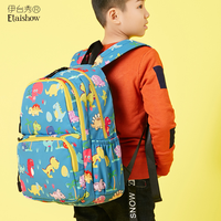 Student Backpack Korean Children's Backpack Digital Print Backpack Cute Cartoon Travel Bag