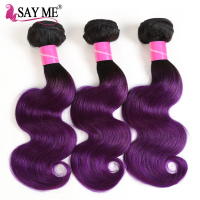 SAY ME Ombre Body Wave Bundles Peruvian Hair 1 / 3 / 4 Bundles Human Hair Extensions #1B/Purple Remy Hair Weave Ombre Purple