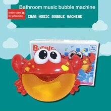Babycare Baby Bath Toys Crab Bubble Machine Bathroom Automatic Bubble Maker Kids Children Funny Pool Swimming Soap Machine