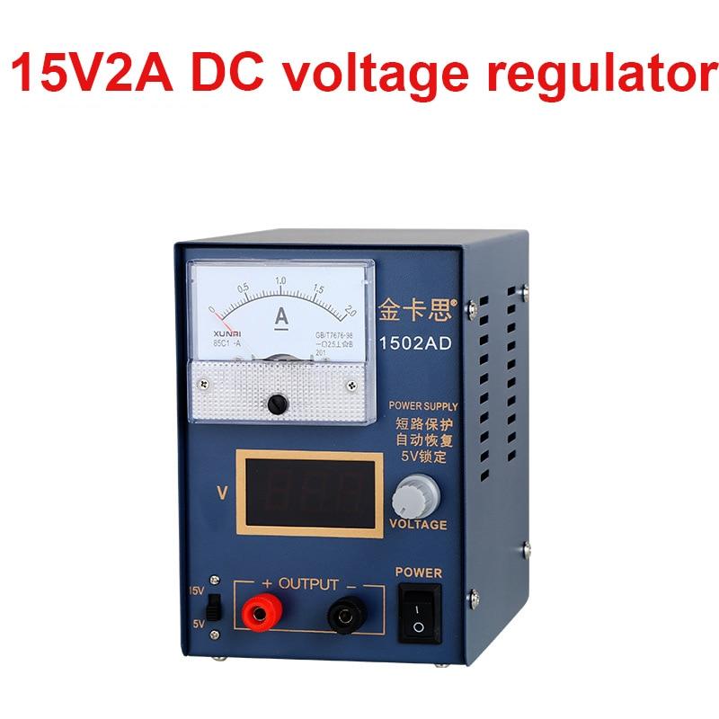 Kaisi  DC voltage regulator stabilizer 220V  power supply ammeter adjustable 15v2A  DC  PC phone repair tools nc dc dc dc adjustable voltage regulator module integrated voltage meter 8a voltage stabilized power supply