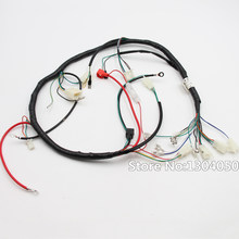 Astonishing Popular Loncin Quad Parts Buy Cheap Loncin Quad Parts Lots From Wiring Digital Resources Lavecompassionincorg