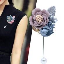 Женская и мужская брошь в виде цветка из ткани с жемчугом, кардиган, рубашка, шаль, профессиональный значок на пальто, ювелирные аксессуары