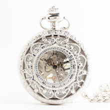 Pocket watch hollow back through mechanical watch hollow carved retro fashion clamshell upscale retro flower vine