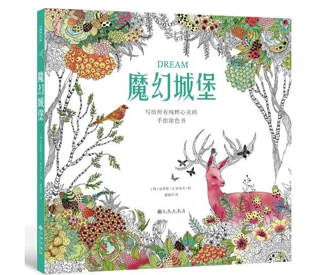Libros para colorear booculchaha para adultos: sueño, imagen ...