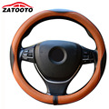 Four Color Genuine Leather Car Steering Wheel Cover Luxury Breathable Antiskid Steering-wheel Cover Car Accessories Car Styling