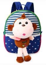 Дети несут сумки мультфильм школьный детские маленький ребенок сумка дети путешествия рюкзак для возраста 1-4 бесплатная доставка