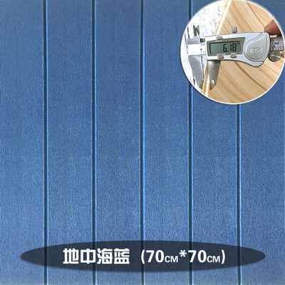 3D עץ נייר סטריאו קיר מודבקת טלוויזיה רקע חצאית טפט סלון טפט עמיד למים קיר מעוטר שינה