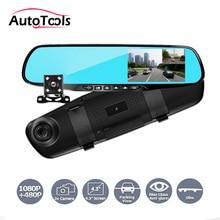 4.3inch dual Car DVR Camera Full HD 1080P Video Registrator Recorder G-sensor Night Vision Dash Camera